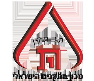 תו תקן מכון התקנים הישראלי 7015